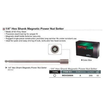 Головка на шуруповерт 8мм L=200мм магнитная S2, BEAD0808 TOPTUL