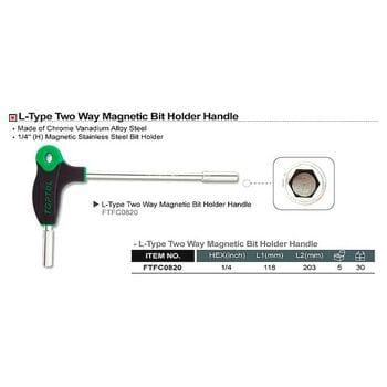 Битодержатель L-образный с магнитом, FTFC0820 TOPTUL