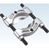 Съемник сепараторный 105-150 мм (QS11319 Quatros)