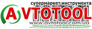 AVTOTOOL™